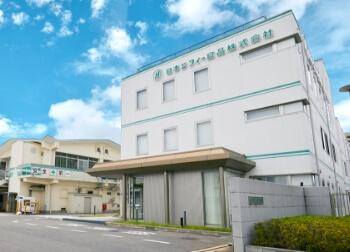 宇治工場事務所棟(ものづくりセンター)