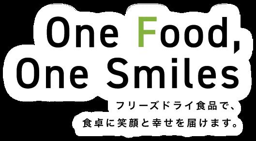 One Food,One Smiles フリーズドライ食品で、食卓に笑顔と幸せを届けます。